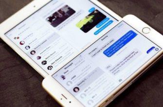 Как изменить номер телефона в iMessage и FaceTime? - блог про компьютеры и их настройку