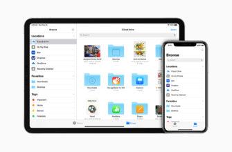 Использование приложения «Файлы» на iPhone, iPad или iPodtouch - Служба поддержки Apple