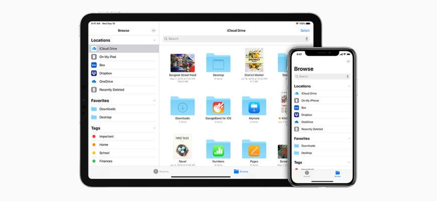 Проверка хранилища на iPhone, iPad иiPodtouch - Служба поддержки Apple