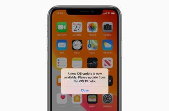 Как вернуть старую версию iOS на своем iPad или iPhone