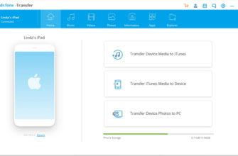 Как перенести файлы с ПК на iPad