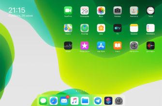 Зачем мне нужен iPad в 2021 году
