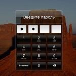 Как в iOS 14 смотреть видео с ютьюба в режиме «картинка в картинке» - Афиша Daily