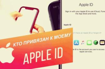 Проверка IMEI iPhone - IMEI.info