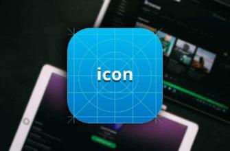 Как создать ярлык сайта на экране iPhone или iPad