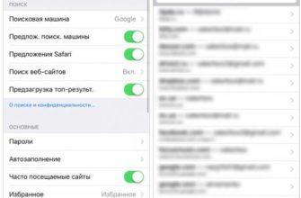 Как посмотреть пароль от Wi-Fi-сети на iPhone. Как на iPhone посмотреть пароль на wi fi?