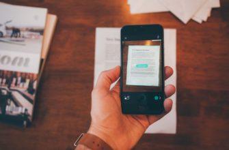 Приложения сканеры для Айфона: лучшие программы