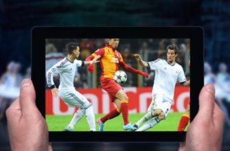 Как смотреть футбол на iPhone: 3 главных приложения -