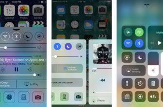 Сведения об обновлениях iPadOS - Служба поддержки Apple