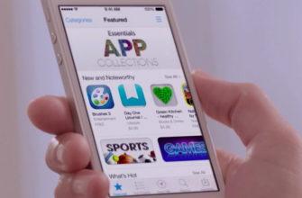 Где скачать Плей Маркет на Айфон бесплатно, как установить Play Market на iPhone или iPad, или китайскую копию, Гугл Плей на iOS