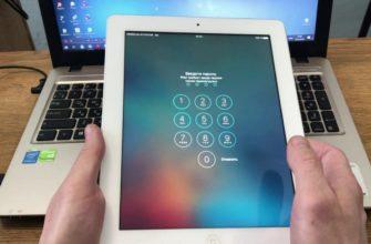 Если вы забыли пароль iPhone, или устройство iPhone отключено - Служба поддержки Apple