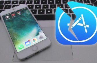 Не могу обновить приложения на iOS 14? Это решения!