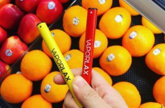 Компактная одноразовая электронная сигарета Vaporlax Nano