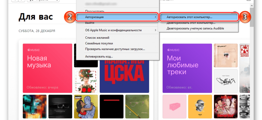 Как обновить айПад через айТюнс на компьютере