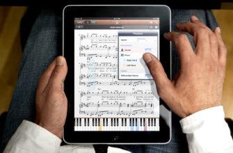 Пианино скачать бесплатно для iOS (iPhone, iPad)