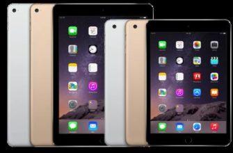Как исправить iPad Pro, который продолжает перезагружаться сам по себе, застрял в bootloops