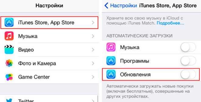 Не обновляются приложения в App Store: почему не скачиваются, не загружаются приложения на Айфоне, что делать, инструкция со скриншотами