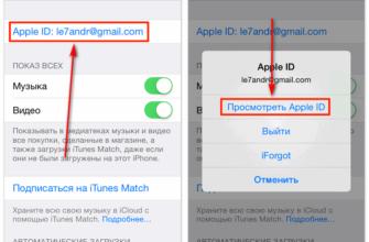 Топ 6 способов отвязать Apple ID предыдущего  владельца:не зная пароля и логина