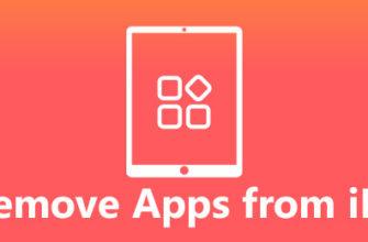 Как удалить приложение с iPad – учимся удалять игры и программы с iPad