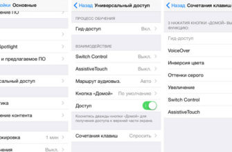 Хитрости работы с iPad. Часть 2 | KV.by