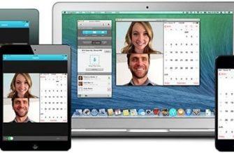 Как использовать ваш iPad (или iPhone!) В качестве второго монитора [iOS]