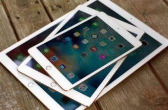 iPad не заряжается. Все, что вы можете попробовать, когда iPad не заряжается по разным причинам