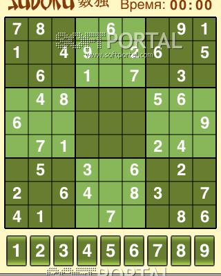 Sudoku - скачать бесплатно Sudoku 2.1.1 для iPhone, iPad, iPod