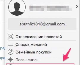 Two-factor authentication for Apple ID – Apple Support (UK)