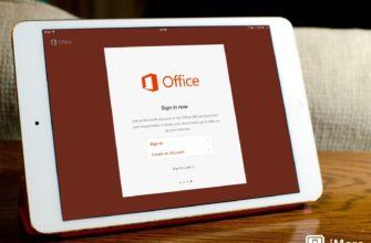 Обзор Microsoft Office для iPad -