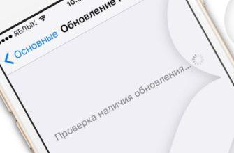 Как установить дату и время на iPad | Решение популярных проблем с IPad |  - Hi-Tech, гаджеты и яблоки.