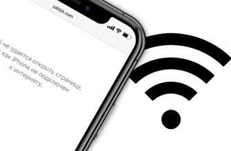Почему  iPad теряет Wi-Fi сигнал, как исправить потерю wi-fi сигнала у iPad – MediaPure.Ru