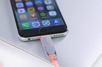 Как заряжать iPhone и Android одним кабелем? |