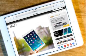Как стереть iPhone, iPad или iPod touch перед продажей