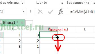 [App Store] Excel для iPad. Подробный обзор – Проект AppStudio