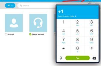 Как звонить с iPad без сим карты и с нею
