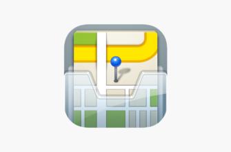 AppStore: Я люблю кроссворды 3
