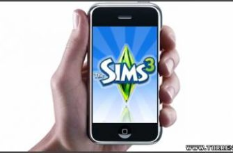The Sims 3 v1.3.156 для iPhone, iPad, iPod Touch (ipa)
