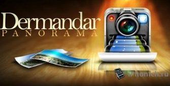 DMD Panorama - панорамная съемка на iPhone и iPad