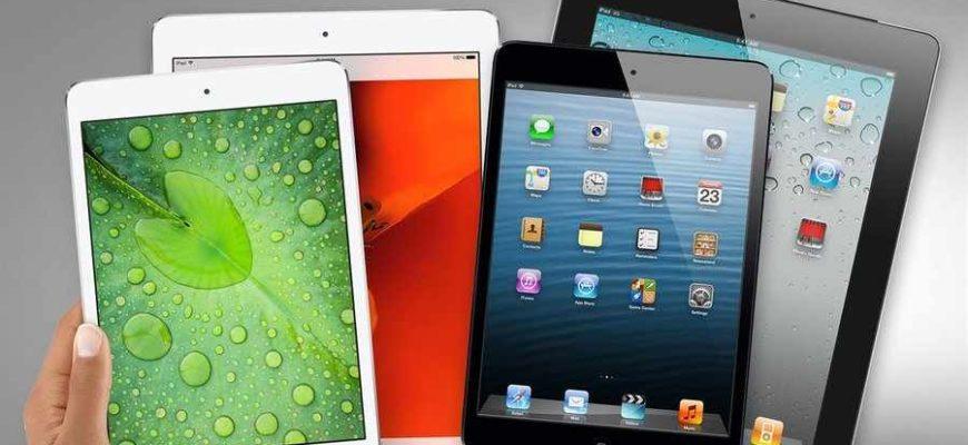 Купить чехол для iPad 2/3/4, iPad Air в СПб с доставкой