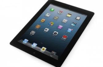 Как исправить ошибку «iPad отключен подключитесь к iTunes»