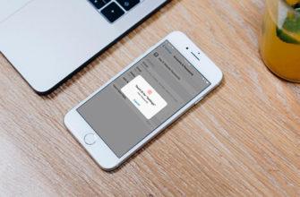 Автоматический ввод надежного пароля на iPad - Служба поддержки Apple