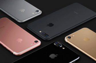 Как ускорить iOS 8 на старых iPhone и iPad - 4PDA