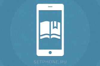 Как сохранять файлы и документы на iPhone и iPad из Интернета    Яблык