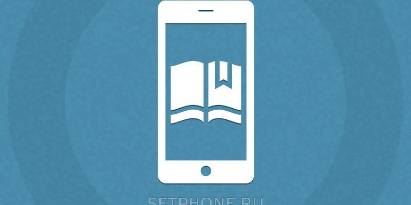 Как сохранять файлы и документы на iPhone и iPad из Интернета  | Яблык