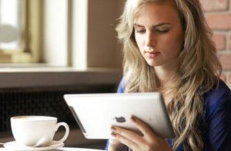 Как отправить СМС с iPad на телефон бесплатно через СМС-центр