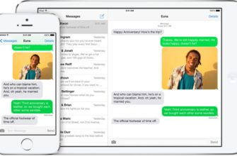 SMS Центр – программа для отправки СМС с iPad   Всё об iPad