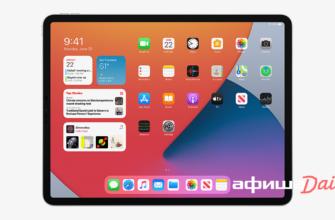 Обзор iOS 14: что нового? Описание 100 самых важных нововведений   ссылки    Яблык