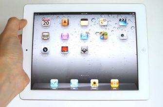 Прошивка iPad и iPhone до iOS 10 | Всё об iPad