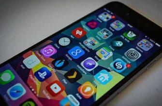 Организация домашнего экрана: как перемещать иконки приложений и создавать папки на iPhone - Советы, трюки, полезные хаки iPhone и iPad