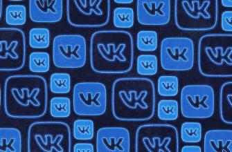 Как установить Вконтакте для iPad (VK 2.0) до официального релиза в App Store    Яблык